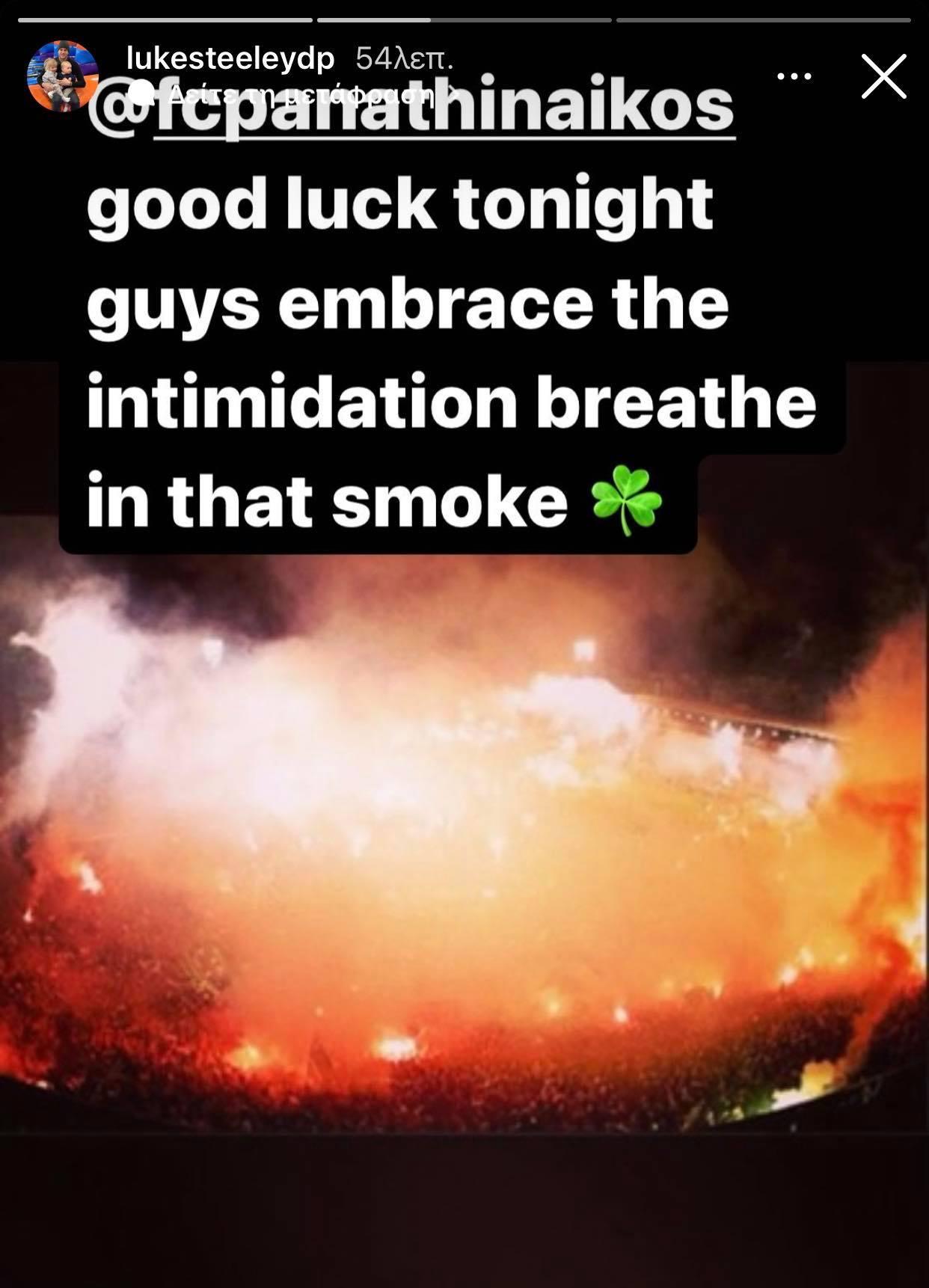 Το μήνυμα του Στιλ πριν το Ολυμπιακός - Παναθηναϊκός (pic)